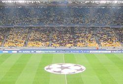 Букмекеры считают Украину явным фаворитом в матче против Израиля