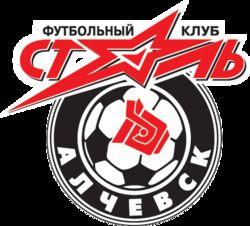 ФК «Сталь» (Алчевск) отказалась от Премьер-лиги – средств не хватает