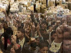 Стала известна причина захвата здания МВД в Йемене