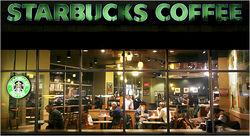 Starbucks идет на юг России – в Сочи, Краснодар, Ростов-на-Дону