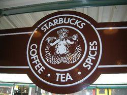 «Фискальный обрыв» США поможет предотвратить Starbucks