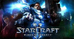 Blizzard сообщила точную дату выхода дополнения Starcraft 2