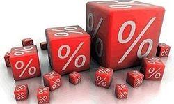 ставка рефинансирования