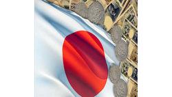 Стимулирование экономики обойдётся Японии в 116 млрд. долл.