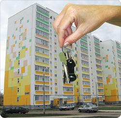 цены на киевские квартиры