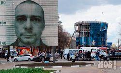 Власти выделили по 1 млн. рублей семьям жертв «белгородского стрелка»