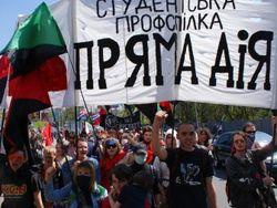 Студенты КНУ протестуют