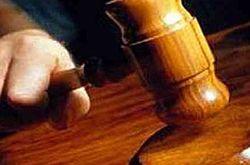 Судья в США запретила афроамериканской паре называть ребенка Мессией