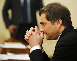 Эксперты: отставка Суркова – недвусмысленный мессидж другим министрам