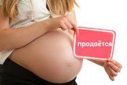 ВВС: преступный бизнес суррогатного материнства в Румынии - недоумения экспертов