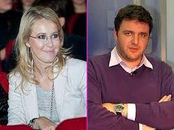 Слухи Вконтакте Ксения Собчак вышла замуж