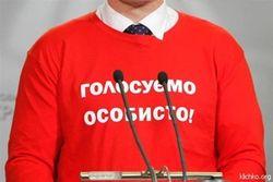 Опыт PR: Чечетов - Кличко - подари оппоненту то, от чего он отказаться не может