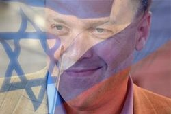 """Почему Россия и Израиль обеспокоены украинской """"Свободой"""""""