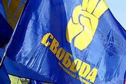 Украина, как Латвия: ВО Свобода о льготах для ветеранов УПА