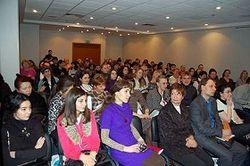 съезд педиатров