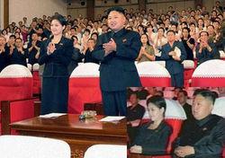 Таинственная незнакомка стала супругой лидера КНДР