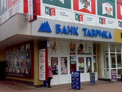 «Банк Таврика» на аукционе в Украине продают за 1 доллар