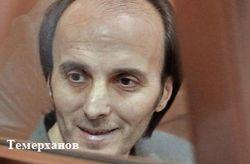 В Барнауле пропал ключевой свидетель по делу Буданова