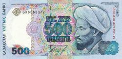 Нацбанк Казахстана укрепил курс тенге к евро, фунту и швейцарскому франку