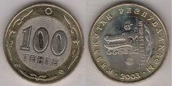 Курс тенге укрепился к швейцарскому франку, евро и фунту