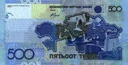 Курс тенге снизился к швейцарскому франку, но укрепился к австралийскому доллару