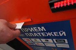 МВД: в Москве среди бела дня похищен платежный терминал – уроки
