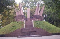 9 мая в Тернополе: приемная нардепа преградила путь ветеранам
