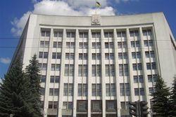 Тернопольский областной совет