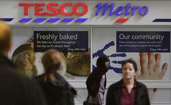 Виртуальный супермаркет Tesco