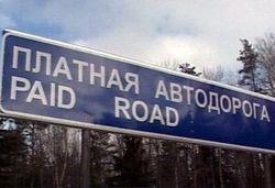 Взимание платы за проезд по автодорогам Беларуси отложили до 1 августа