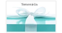 Tiffany не рассчитывает на прибыль за первый финансовый квартал