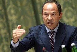 Тигипко: Украина определится вступать в ЕС или ТС только на референдуме