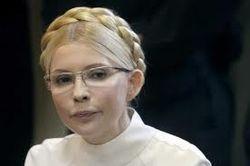 В понедельник немецкие врачи обследуют Юлию Тимошенко – СМИ