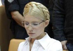 В Государственной пенитенциарной службе Украины назвали аморальным поведение Тимошенко