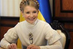 Сегодня день рождения Юлии Тимошенко