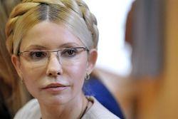 В Facebook обсуждают обнародованные требования Тимошенко