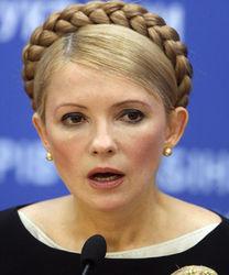Комиссия по помилованию рекомендовала Януковичу не освобождать из тюрьмы Тимошенко