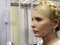 Юлия Тимошенко не будет требовать от власти денежных компенсаций