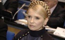 Украина возлагает решение об операции Тимошенко на немецких врачей