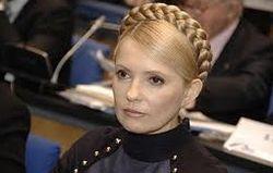 Выезд Юлии Тимошенко за рубеж на лечение противоречит законам Украины