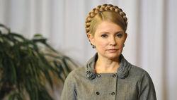 На страницах Facebook призвали писать Тимошенко в тюрьму