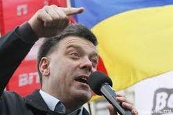 «Свобода» готовится сорвать акцию «Русского блока» в Николаеве