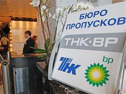 На покупку ТНК-ВР банки готовы дать Роснефти 30 млрд. долл.