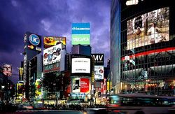 Экономика Японии пока ещё остаётся слабой