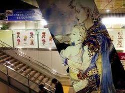 Final Fantasy V увековечили в токийском метро