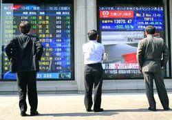 Биржи АТР торгуются в минусе из-за слабой отчетности компаний