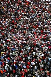 толпа болельщиков