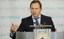 Николай Томенко рассказал, когда власть выпустит Юлию Тимошенко