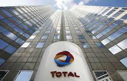 Total оштрафована за взятки иранским чиновникам