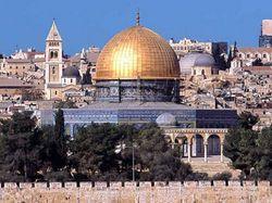 Недвижимость Израиля: сколько будет стоить дом в земле Обетованной
